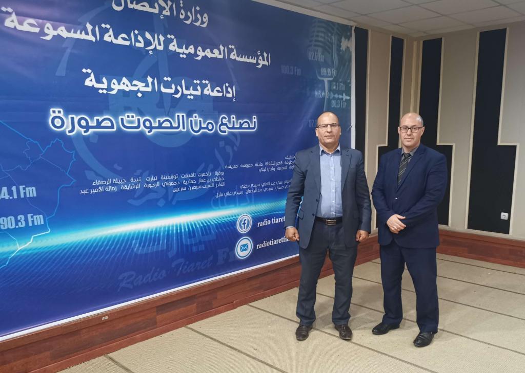 Virus Covid 19 : La CRMA Tiaret à procédé à une opération de sensibilisation de ses sociétaires à travers la wilaya.
